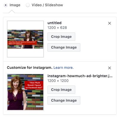 Instagram Ads - Integration